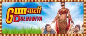 Gunwali Dulhaniya movie subtitles download
