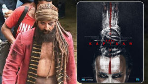 Laal Kaptaan movie subtitles
