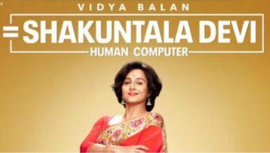 Shakuntala Devi english subtitles