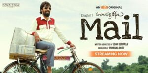 Mail telugu movie English Subtitles 2021