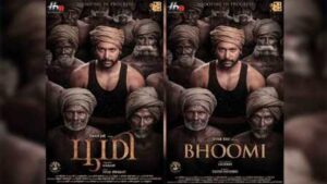bhoomi movie english subtitles tamil