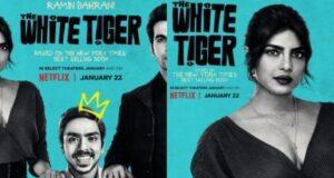 the white tiger english subtitles