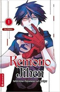 Kemono Jihen Season 1 English Subtitles