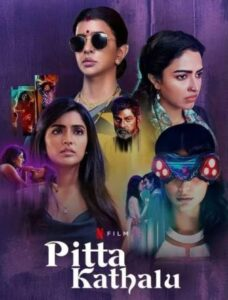 pitta kathalu web series English subtitles