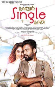 Naanum Single Thaan English subtitles