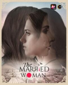 The Married Woman English subtitles 2021